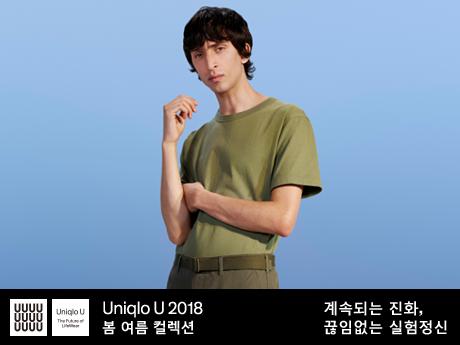 MEN Uniqlo U 착용모델 이미지