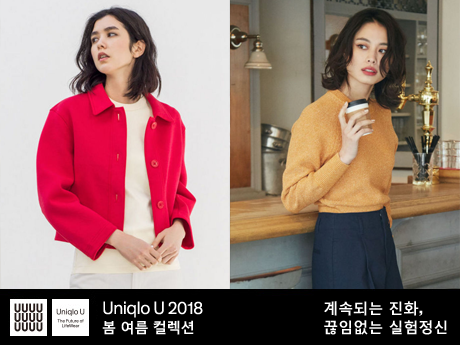 WOMEN Uniqlo U 착용 모델 이미지