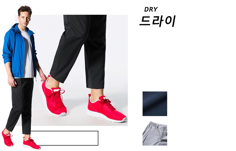 DRY 드라이