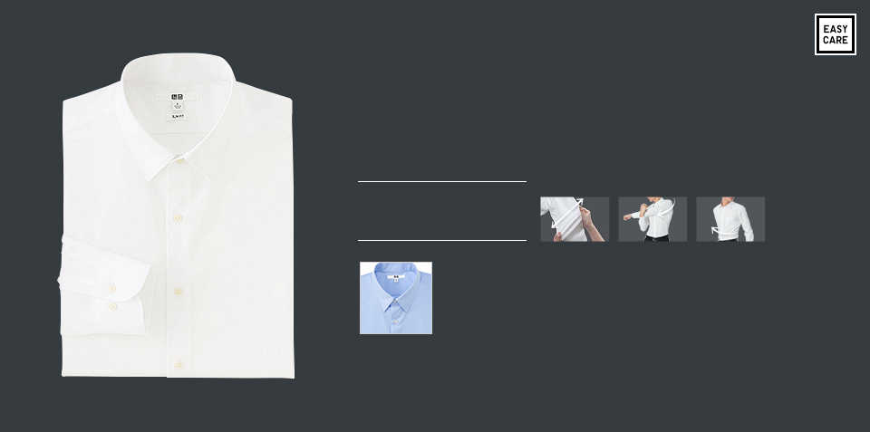 이지케어 슬림피트셔츠