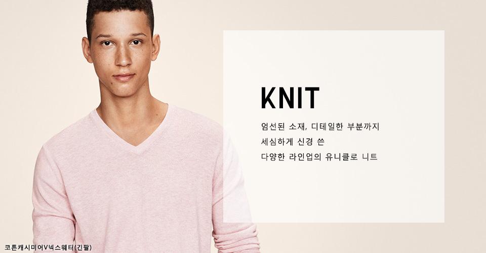 KNIT 페이지의 대표 이미지