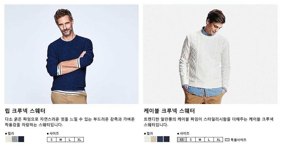 디자인 스웨터