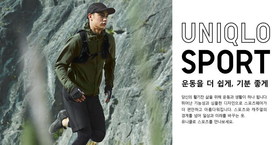 UNIQLO SPORT 페이지의 대표 이미지