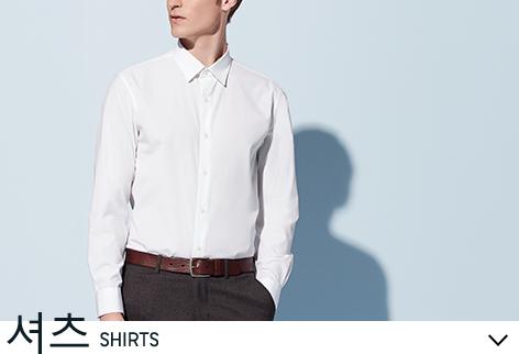 셔츠 SHIRTS