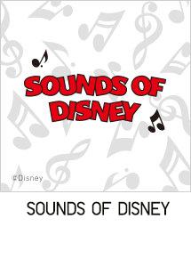 sounds of disney