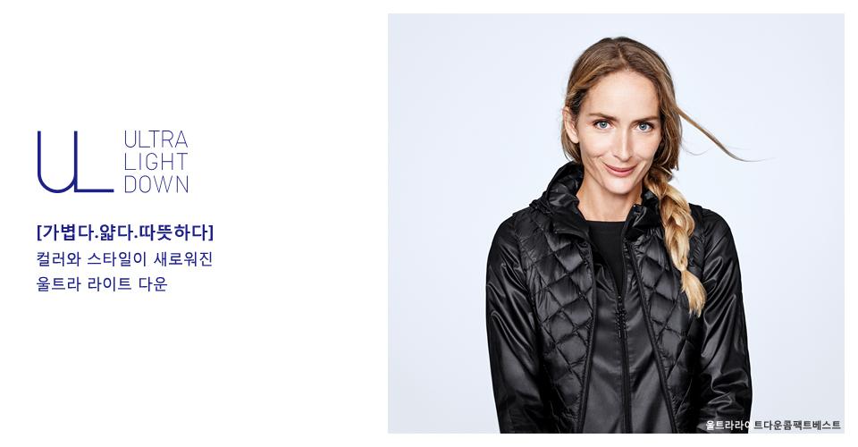 여성 울트라 라이트 다운 페이지의 대표 이미지 - 해당 상품 상세페이지 보기