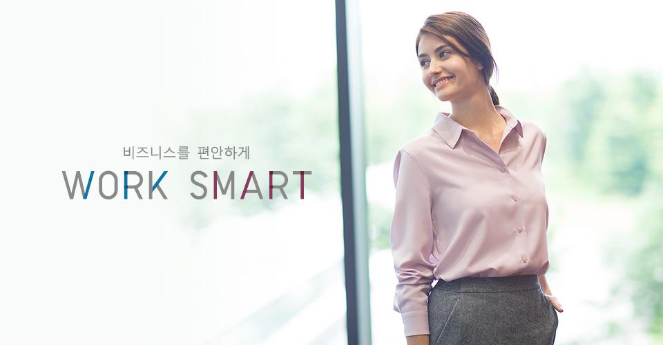WORK SMART 페이지의 대표 이미지