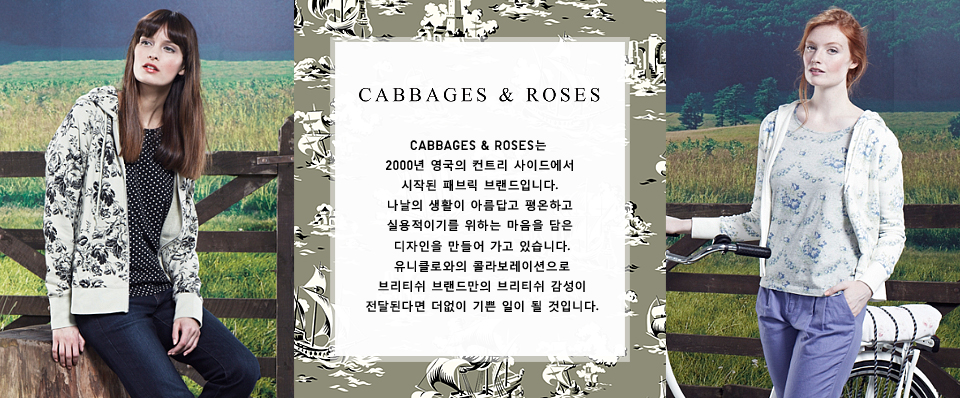 CABBAGES & ROSES 2000     .           .            .