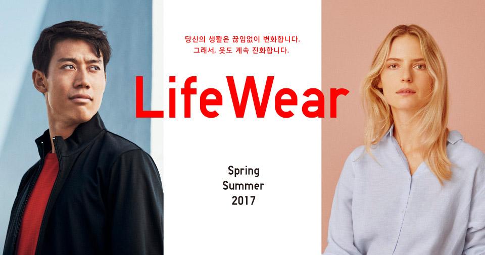 LifeWear Spring Summer 2017