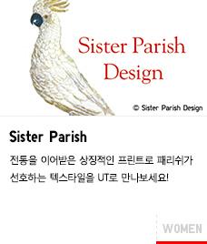 SISTER PARISH