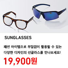 WOMEN MEN SUNGLASS 정상가격 19,900원