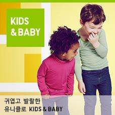 KIDS, BABY 히트텍 착용 모델 이미지. 귀엽고 발랄한 유니클로 KIDS, BABY