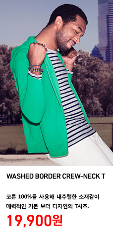 MEN WASHED BORDER CERW NECK T 워쉬보더크루넥티셔츠 착용 모델 이미지. 코튼 100%를 사용해 내추럴한 소재감이 매력적인 기본 보더 디자인의 티셔츠. 정상가격 19,900원