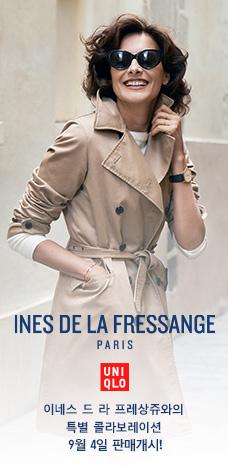 14FW INES DE RA FRESSANGE 9월 4일 00시 판매개시!