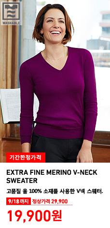WOMEN EXTRA FINE MERINO SWEATER EFM V넥스웨터 착용 모델 이미지. 고품질 울 100% 소재를 사용한 V넥 스웨터. 9월 18일까지 기간한정가격 19,900원 (정상가격 29,900원)