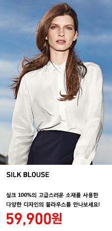 WOMEN SILK BLOUSE 실크블라우스 착용 모델 이미지. 실크 100%의 고급스러운 소재를 사용한 다양한 디자인의 블라우스를 만나보세요! 정상가격 59,900원