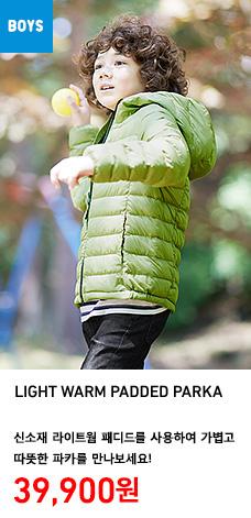 KIDS LIGHT WARM PADDED PARKA 라이트웜패디드파카 착용 모델 이미지. 신소재 라이트웜 패디드를 사용하여 가볍고 따뜻한 파카를 만나보세요! 정상가 39,900원