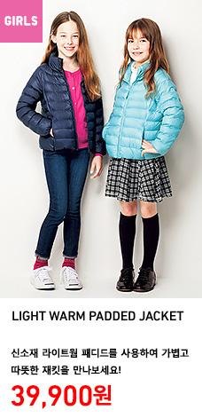 KIDS LIGHT WARM PADDED JACKET. 라이트웜패디드재킷 착용 모델 이미지. 신소재 라이트웜 패디드를 사용하여 가볍고 따뜻한 재킷을 만나보세요! 정상가 39,900원