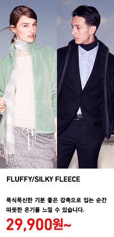 WOMEN FLUFFY, SILKI FLEECE 플러피후리스, 실키후리스 착용 모델 이미지. 푹신푹신한 기분 좋은 감촉으로 입는 순간 따뜻한 온기를 느낄 수 있습니다. 정상가격 29,900원부터