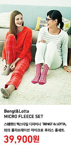 WOMEN BENGT&LOTTA MICRO FLEECE SETBENGT&LOTTA 마이크로후리스세트 착용 모델 이미지. 스웨덴의 텍스타일 디자이너 BENGT&LOTT와의 콜라보레이션 마이크로 후리스 룸세트. 정상가격 39,900원