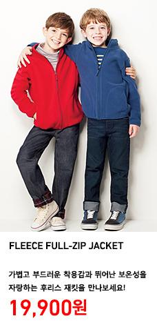 KIDS PRINTED FLEECE FULL ZIP JACKET 프린트후리스풀짚재킷 착용 모델 이미지. 가볍고 부드러운 착용감과 뛰어난 보온성을 자랑하는 후리스 재킷을 만나보세요! 정상가 29,900원