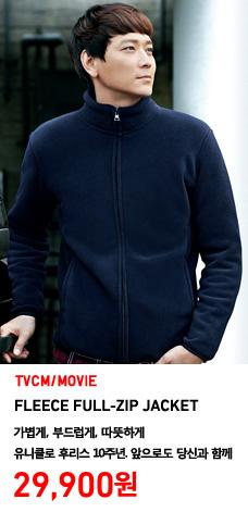 MEN FLEECE FULL ZIP JACKET 후리스풀짚재킷 착용 모델 이미지. 가볍게, 부드럽게, 따뜻하게 유니클로 후리스 10주년. 앞으로도 당신과 함께 정상가격 29,900원
