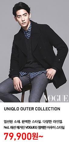 MEN UNIQLO OUTER COLLECTION 울블렌드P코트 착용 모델 이미지. 엄선된 소재. 완벽한 스타일. 다양한 라인업. No1. 패션 매거진 보그와 함께한 아우터 스타일 정상가 79,900원부터