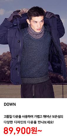 WOMEN MEN DOWN 다운재킷 착용 모델 이미지. 고품질 다운을 사용하여 가볍고 편안한 착용감을 자랑하는 다양한 디자인의 다운. 정상가격 89,900원부터