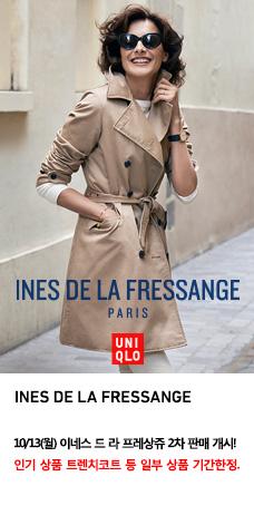 14FW INES DE RA FRESSANGE 이네스 드 라 프레상쥬 2차 판매 개시! 인기 상품 트렌치코트 등 일부 상품 기간한정.