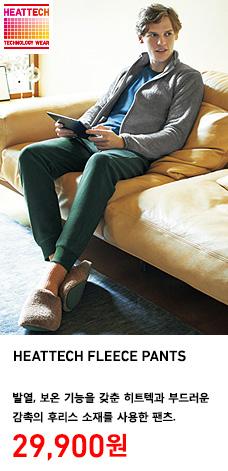 MEN HEATTECH FLEECE PANTS 히트텍후리스팬츠 착용 모델 이미지. 발열, 보온 기능을 갖춘 히트텍과 부드러운 감촉의 후리스 소재를 사용한 팬츠. 정상가 29,900원