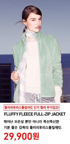 WOMEN FLUFFY FLEECE FULL ZIP JACKET 플러피후리스풀짚재킷 착용 모델 이미지. 뛰어난 보온성 뿐만 아니라 푹신푹신한 기분 좋은 감촉의 플러피후리스풀짚재킷. 정상가격 29,900원