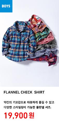 KIDS FLANNEL CHECK SHIRT 플란넬체크셔츠 상품 이미지. 약간의 기모감으로 따뜻하게 즐길 수 있고 다양한 스타일링이 가능한 플란넬셔츠. 1월 1일까지 연말특별가격 9,900원 (정상가격 19,900원)