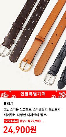 MEN BELT 벨트 상품 이미지. 고급스러운 느낌으로 스타일링의 포인트가 되어주는 다양한 디자인의 벨트. 12월 23일까지 연말특별가격 24,900원 (정상가격 29,900원)