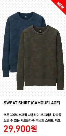 MEN SWEAT SHIRT (CAMOUFLAGE) 스웨트 셔츠 상품 이미지. 코튼 100% 소재를 사용하여 부드러운 감촉을 느낄 수 있는 카모플라주 무늬의 스웨트 셔츠. 정상가격 29,900원
