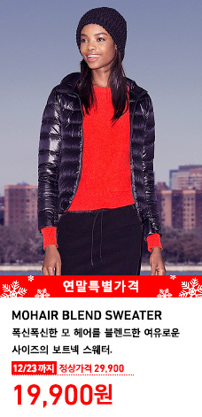 WOMEN MOHAIR BLEND SWEATER 모헤어블렌드스웨터 착용 모델 이미지. 폭신폭신한 모 헤어를 블렌드한 여유로운 사이즈의 보트넥 스웨터. 12월 23일까지 연말특별가격 19,900원 (정상가격 39,900원)