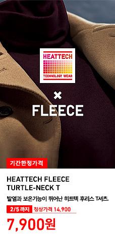 MEN HEATTECH FLEECE TURTLE NECK T 히트텍후리스터틀넥 티셔츠 상품 이미지. 발열과 보온기능이 뛰 1f7a 어난 히트텍 후리스 티셔츠. 2월 5일까지 기간한정가격 7,900원 (정상가격 14,900원)