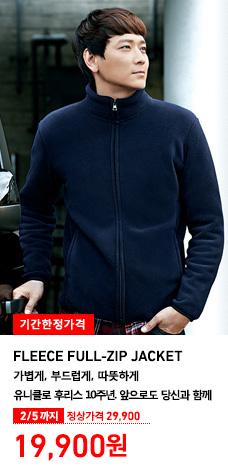 MEN FLEECE FULL ZIP JACKET 후리스풀짚재킷 착용 모델 이미지. 가볍게, 부드럽게, 따뜻하게 유니클로 후리스 10주년. 앞으로도 당신과 함께 2월 5일까지 기간한정가격 19,900원 (정상가격 29,900원)