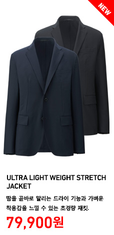 ULTRA LIGHT WEIGHT STRETCH JACKET 울트라 라이트 웨이트 스트레치 재킷 상품 이미지. 땀을 곧바로 말리는 드라이 기능과 가벼운 착용감을 느낄 수 있는 초경량 재킷. 정상가격 79,900원