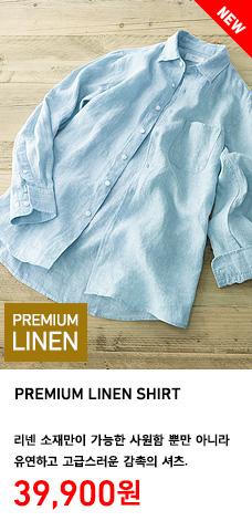 MEN PREMIUM LINEN SHIRT 프리미엄리넨셔츠 상품 이미지. 리넨 소재만이 가능한 시원함 뿐만 아니라 유연하고 고급스러운 감촉의 셔츠. 정상가격 39,900원