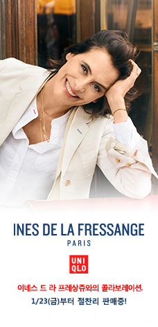 WOMEN INES DE LA FRESSANGE 이네스 드 라 프레상쥬와의 특별 콜라보레이션 1월 23일 금요일붜 절찬리 판매중!