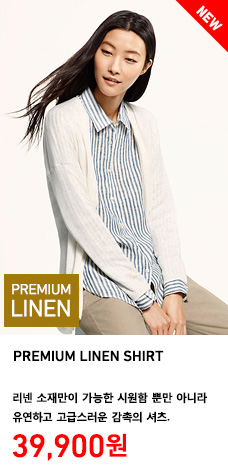 WOMEN PREMIUM LINEN SHIRT 프리미엄리넨셔츠 상품 이미지. 리넨 소재만이 가능한 시원함 뿐만 아니라 유연하고 고급스러운 감촉의 셔츠. 정상가격 39,900원