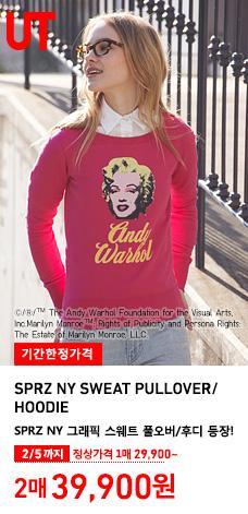 WOMEN SPRZ NY SWEAT PULLOVER, HOODIE SPRZ NY 그래픽 티셔츠 착용 모델 이미지. SPRZ NY 그래픽 스웨트 풀오버, 후디 등장! 2월 5일까지 기간한정가격 2매 39,900원 (정상가격 1매 29,900원부터)