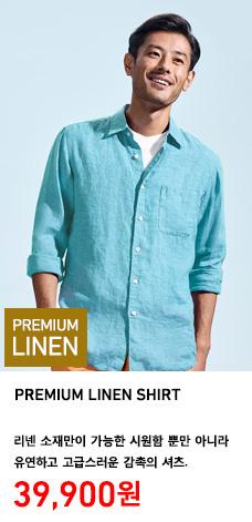 MEN PREMIUM LINEN SHIRT 정상가격 39,900원