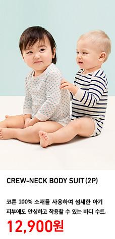 BABY CREW NECK BODY SUIT 정상가격 12,900원