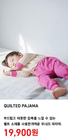 BABY QUILTED PAJAMA 퀼팅 파자마 착용 모델 이미지. 부드럽고 따뜻한 감촉을 느낄 수 있는 퀼트 소재를 사용한 퀴여운 무늬의 파자마. 정상가격 19,900원