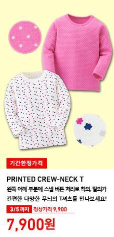BABY PRINTED CREW NECK T 3월 5일까지 7,900원 (정상가격 9,900원)
