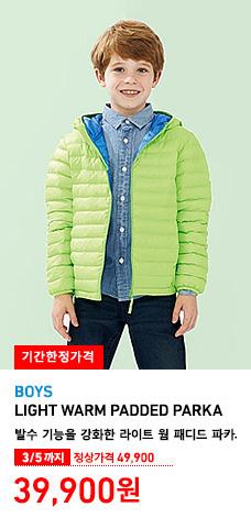 KIDS LIGHT WARM PADDED PAKRA 3월 5일까지 기간한정가격 39,900원 (정상가격 49,900원)