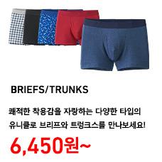 MEN BRIEFS, TRUNKS 정상가격 6,450원부터