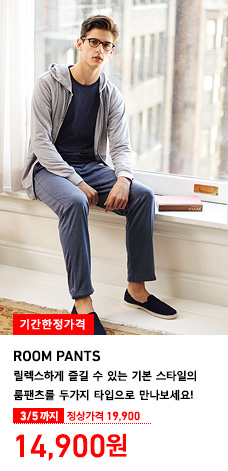 MEN ROOM PANTS 3월 5일까지 기간한정가격 14,900원 (정상가격 19,900원)