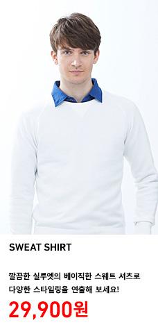 MEN SWEAT SHIRT 스웨트셔츠 착용 모델 이미지. 정상가격 29,900원
